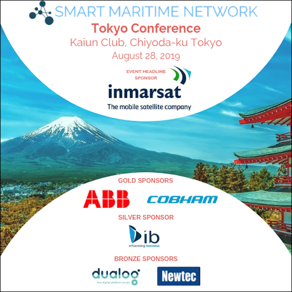 Smart Maritime Network Tokyo, 28 August, The Kaiun Club